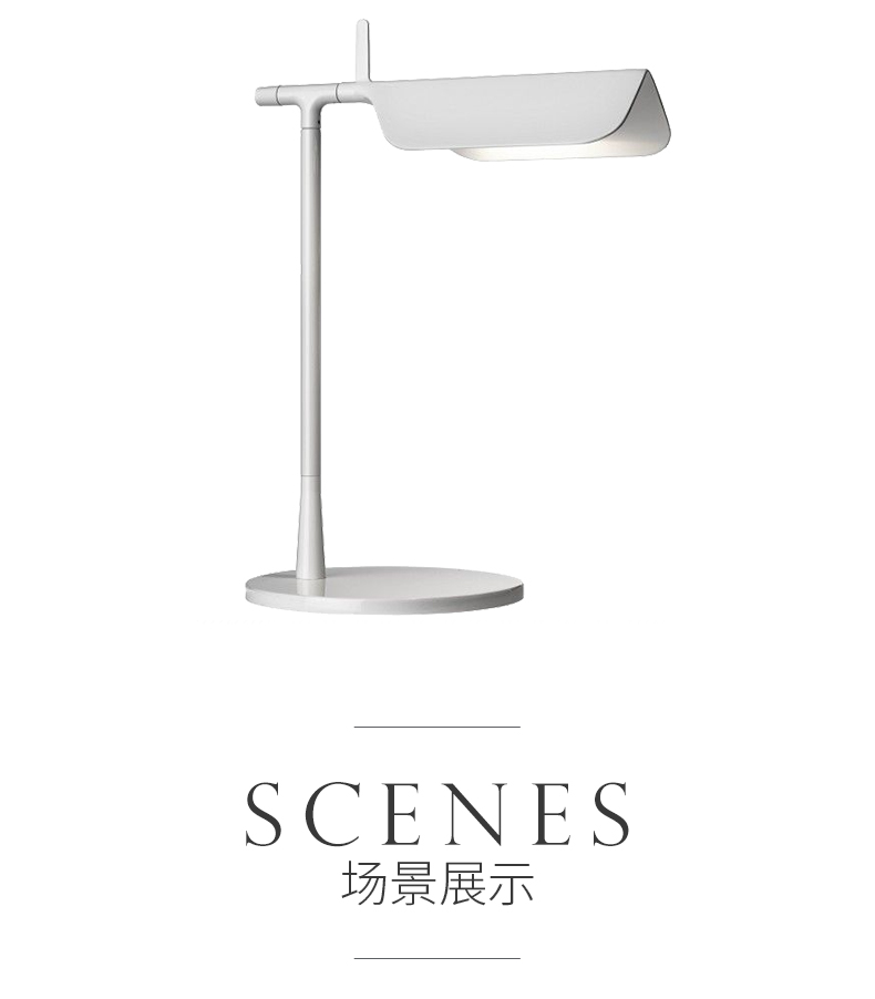 Table Light WTL015